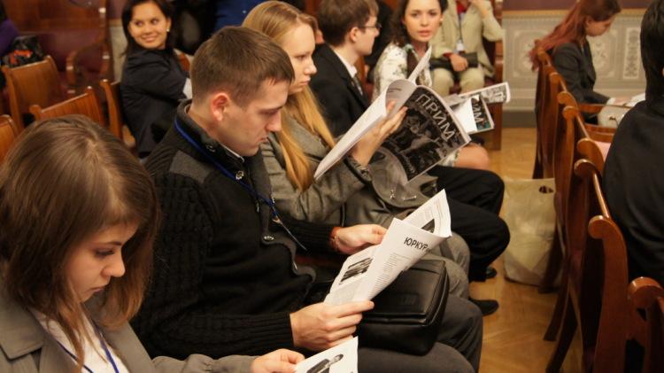 В Ярославле состоится VI Международная научно-практическая конференция студентов, аспирантов и молодых ученых.