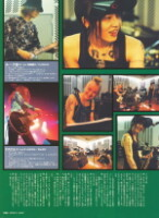 Интервью для журнала Fool\'s Mate, декабрь 2003
