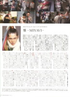 WWD for Japan Fall 2011