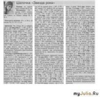 Вязаные взрослые вещи - Страница 23 170383-ddf82-50624699-h200-u1be7f