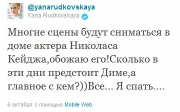 http://data17.gallery.ru/albums/gallery/233838--48874528-m750x740-u2a163.jpg