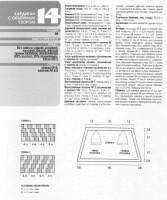 Интересные идеи со схемами и без (мотивы, отделка, цвет, комбинации...) 255285--49893643-h200-udeb30