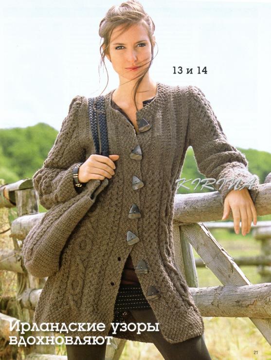 Вязание спицами женских пальто, кардиганов со схемами и описанием вязания. . Яркие модели вязаных спицами кардиганов