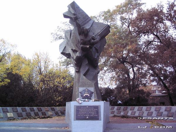Памятник в г.Болграде