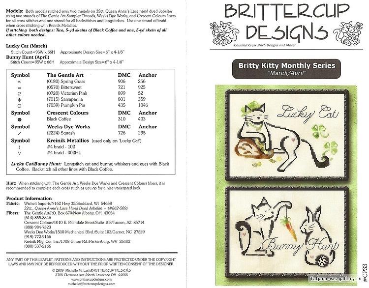 Схема вышивки кролика и кота + схема вышивки кошки в качестве бонуса.