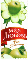 http://data17.gallery.ru/albums/gallery/358560-b44f9-85629696-h200-u8b114.jpg
