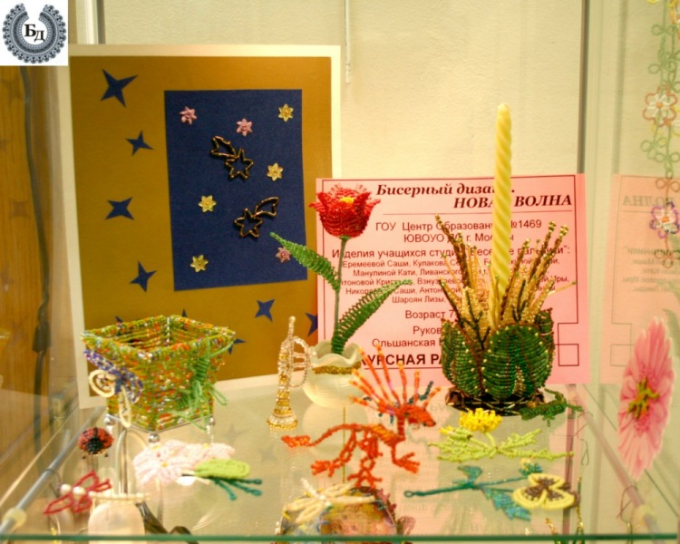 Gallery.ru / Фото #39 - Бисерный Дизайн.  Новая Волна 2011 - Ulyanka.