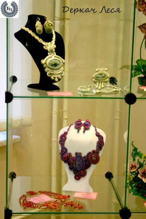 """Новая Волна 2011 """".  Эта выставка - предшественница шестой специализированной выставки  """"Бисерный Дизайн """" ."""