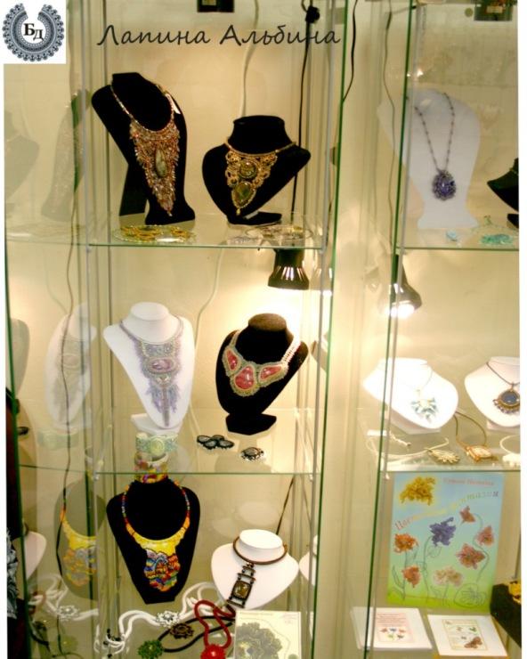 Gallery.ru / Фото #21 - Бисерный Дизайн.  Новая Волна 2011 - Ulyanka.