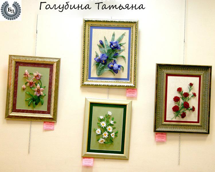 Gallery.ru / Фото #4 - Бисерный Дизайн.  Новая Волна 2011 - Ulyanka.