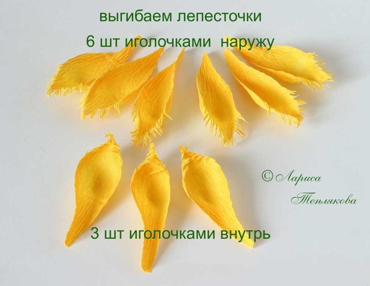 http://data17.gallery.ru/albums/gallery/387374-b205b-85589699-m750x740-uf56f0.jpg
