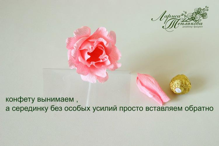 http://data17.gallery.ru/albums/gallery/387374-b6494-93043830-m750x740-ude0a7.jpg