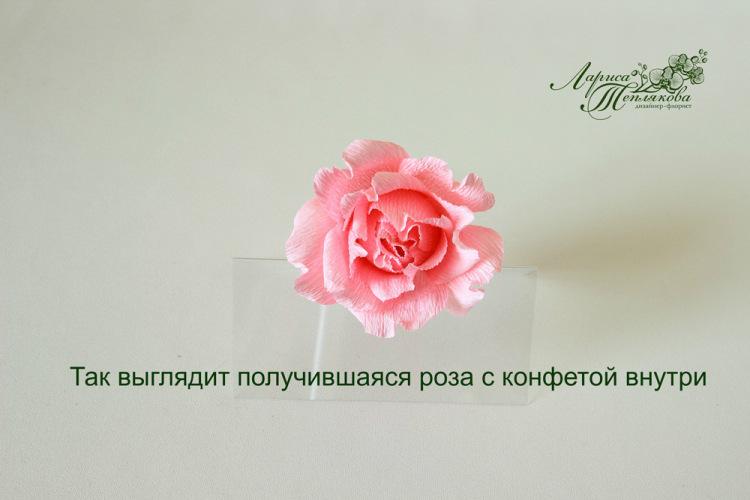 http://data17.gallery.ru/albums/gallery/387374-f948f-93043832-m750x740-u05388.jpg