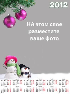 http://data17.gallery.ru/albums/gallery/52025--50446313-400-u8f254.jpg
