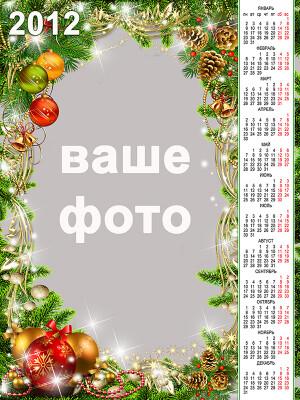 http://data17.gallery.ru/albums/gallery/52025--50781370-400-u06af7.jpg