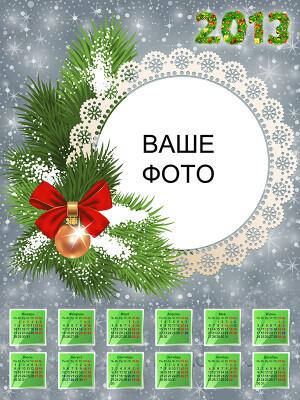 http://data17.gallery.ru/albums/gallery/52025-0a4ed-62731466-400-u5f835.jpg