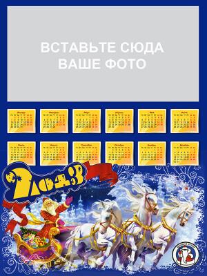 http://data17.gallery.ru/albums/gallery/52025-92aa0-61732132-400-u2fd74.jpg