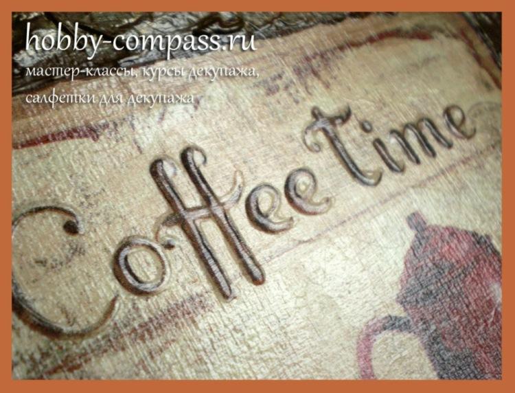 Часы с кофейными зернами - купить в Москве по выгодной цене